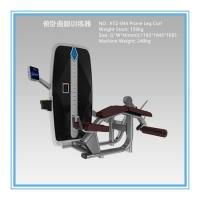 Buy cheap Gym Commercial Exercise Equipment Prone Leg Curl Machine With PU Foam Leather from wholesalers