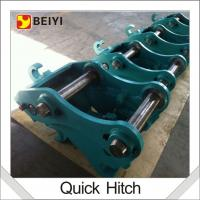 China BEIYI BYKL Excavator Hydraulic Tilting Coupler Quick Hitchmanufacturer wholesale