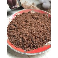 China High Efficient Unsweetened Alkalized Cocoa Powder Contains Certain Amount Of Alkaloid wholesale