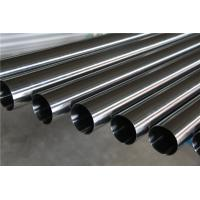 China DIN 1.4876 Alloy 800 Inconel Pipe Welded Seamless ASTM B407 Standard wholesale