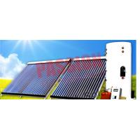 Buy cheap Heat Pipe Solar Water Heater Winter , Copper Coil Solar Water Heater For House from wholesalers