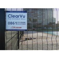 Buy cheap 3d 358 welded wire mesh fence from wholesalers