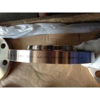 China copper nickel alloy 70/30,CuNi 70/30,UNS C71500 weldoverlay SA105 Forging WN Flanges wholesale