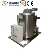 China 2 Ton Capacity Cool Room Evaporators Water Cooling / Air Cooling Type wholesale