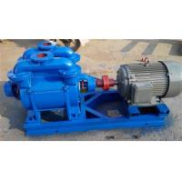 Buy cheap Stainless Steel Water Vacuum Pump , Water Ring Vacuum Pump 20m3/ Min Suction from wholesalers