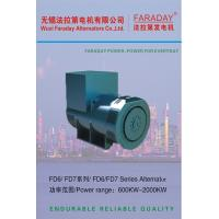 Quality FARADAY 1688kVA/1350kw Permanent Magnet Brushless Alternator Generator (2 years warranty) for sale