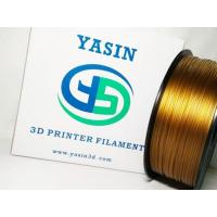 China 1.75mm 2.85mm PEI High Temp 3D Printer Filament For 3d Printing Building Model wholesale