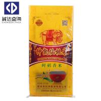 China Durable Woven Packaging Bags Pp Woven Feed Bags Shock Resistance Hot Stamping wholesale