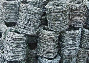 China Huacheng 15cm High Tensile Round Barbed Wires Farm Fencing wholesale