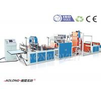 China D Cut / Shoes Bag polypropylene Non Woven Bag Making Machine 12~18kw wholesale