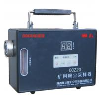 China Coal Mine Dust Sampling Instrument wholesale