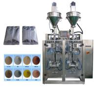 China Whey powder vertical form fill seal machine for bag&pouch wholesale