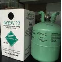 Buy cheap R22 Refrigerant Oxygen Concentrator Parts CHCIF2 86.5G / mol Molecular Weight from wholesalers