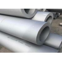 China ASTM Seamless Heat Exchanger Tubes , Hot Rolled 310s Stainless Steel Pipe wholesale