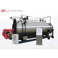 Buy cheap 6 T / H Automatic Steam Boiler Gas Fired High Security Environmental Friendly from wholesalers