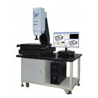 China High-precision Manual Two-dimensional Image Measuring Instrument 220V / 15A wholesale