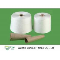 China 42S / 2 Polyester Spun Yarn 100 PCT Raw White Bright Ring Spun Yarn Low Elongation wholesale