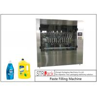 China Automatic 12 Heads Piston Filling Machine For 100ml-5L Liquid Shampoo Dishwash Servo Filling Machine wholesale
