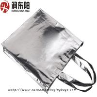 China Draw Sting Typecustom Reusable Shopping Bags , Custom Reusable Grocery Bags wholesale