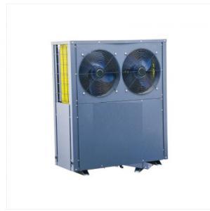 China DN50 Air Source Dc Inverter Heat Pump 1L Energy Saving 88A wholesale