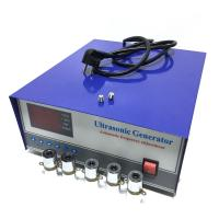 China High Frequency Ultrasonic Signal Generator 28khz/40khz Digital Cleaning Machine Applied wholesale