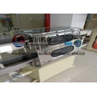 Buy cheap FEP FPA ETFE Plastic Extruder Machine For Conductor Dia 0.2-1.02mm Finished 0.6-1.67mm from wholesalers