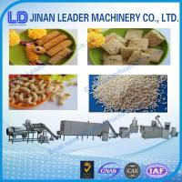 China Core filling/inflating snacks process line wholesale