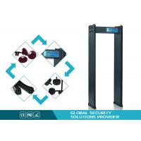 China High Precision 4 zones scanner metal detector Walk Through for Factory safe wholesale