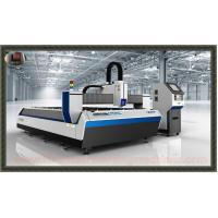 China Open Type Single Table Fibre Optic Laser Cutting Equipment LS-FC3015B wholesale