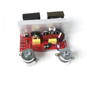 China 40khz Ultrasonic Cleaning Transducer Driver PCB For Washing Machine Generator wholesale