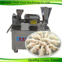 Buy cheap 2015 High quality samosa maker dumpling machine for sale from wholesalers