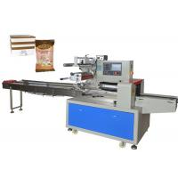 China Fruit Drops Sugar Packaging Machine Weighing Type Automatic Package wholesale