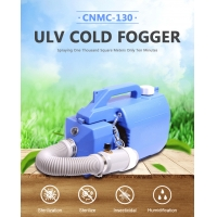 Buy cheap Hot sale 5L garden disinfectant sprayer cold fogger machine portable electric from wholesalers