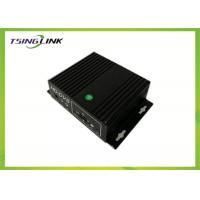 China Electric Network Security Surveillance Systems AHD Video Server For Unmanned Environment wholesale