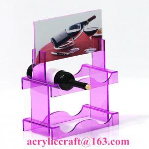 China New style custom colorful PMMA wine rack China acrylic wine holder for retail wholesale