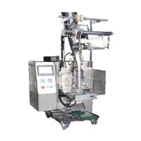 China Packaging machine Spices Powder filling machine hopper wholesale