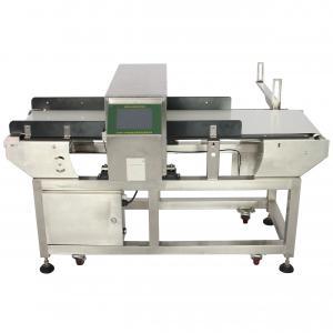 China Digital Metal Detector With LCD Screen Metal Detector Food Processing Industry wholesale
