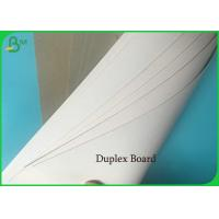 Buy cheap Recycled Pulp White Coated Duplex Board 400g 61*61cm With Good Folding Resistant from wholesalers