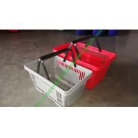 Buy cheap Built-in Handles Store Shopping Baskets  / Small Food Hand Carry Basket from wholesalers