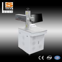 Buy cheap Fiber Laser Marking Machines 20w Portable For Jewelry from wholesalers