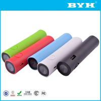 Quality Mobile power bank 2200mAh supply for sale