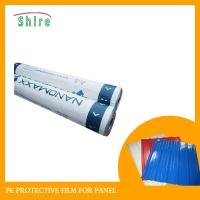 Buy cheap PE Adhesive Film For Aluminum Composite Panel To Avoid Damage When In Transporta from wholesalers