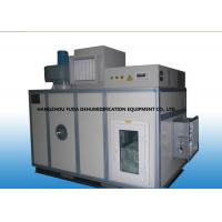 China Wheel Adsorption Stand-alone Industrial Desiccant Rotor Dehumidifier 4500m³/h wholesale
