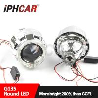China IPHCAR Easy Install 2.5 inch Hid lighting H1/H4/H7/H11/9005/9006/9004/9012 Hid bi xenon projector lens motorcycle lens on sale