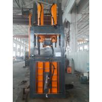 Buy cheap Type Oil Cylinder,Without Foundation,Vertical Baler Machine For Paper Plastic from wholesalers