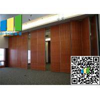 China Moving Baffle Sliding Folding Partition Walls Aluminium Frame Panel With Door wholesale