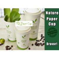 China Single Wall Eco Paper Coffee Cups 8 Oz White Color Environmental Friendly wholesale