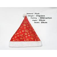 China Wholesale Christmas Hats, Santa Claus Hats Children Cap for Christmas Party , Christmas Hats for Christmas wholesale