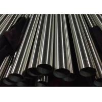 China Polished Welded Stainless Steel Pipe , Thick Wall Stainless Steel Tube wholesale