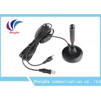 Buy cheap High Power UHF VHF TV Antenna Omini Directional 28dBi Active Magnet Type from wholesalers